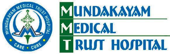 Mundakkayam Medical Trsut Hospital Logo